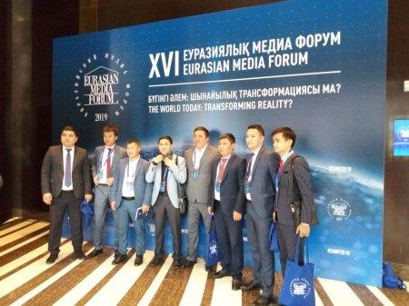 XVI Еуразия медиа форумы басталды