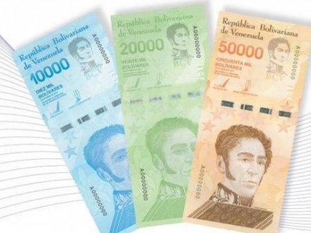 Венесуэла ұлттық валютасынан нольдерді алып тастады